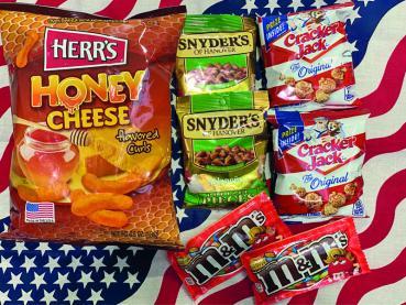 American Football I Snack Box